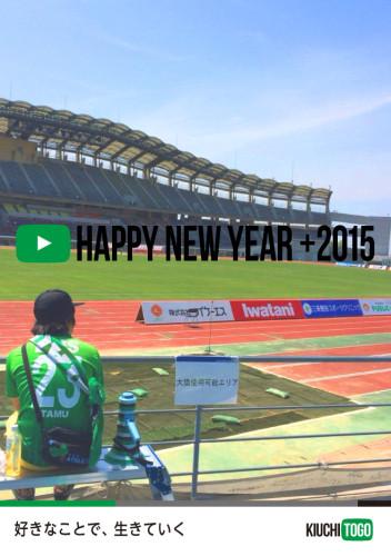 nenga2015
